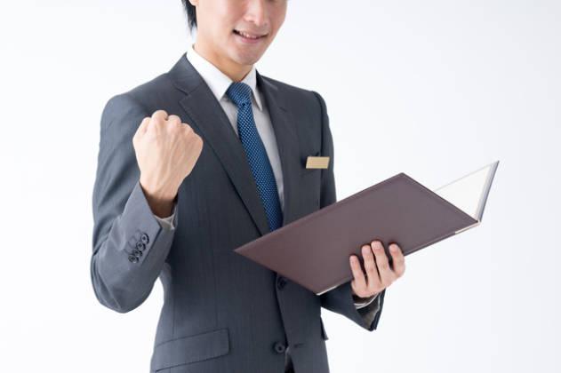 簿記検定3級で独立するため幹部が退職するのを待つ